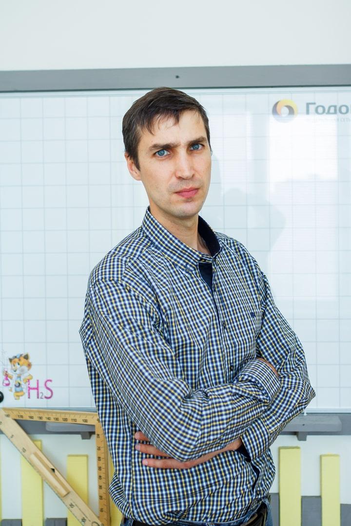 Ильин Николай Владимирович