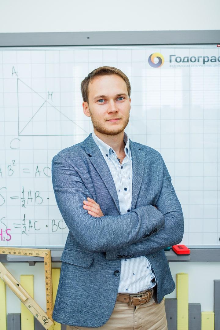 Ивашкин Дмитрий Андреевич